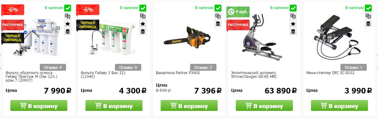 Купоны Techport в Меленках